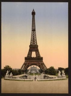 Metal Kartpostal - PARIS TOUR EIFFEL N°2 15 x 21