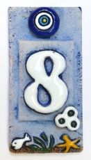 Ceramic Tile House Address Numbers, 4.72inch X 2.28inch, Hand Decorated, House Number Signs, Door Numbers, Vintage Housewarming Gifts Number 8